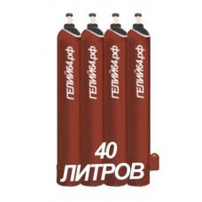 Газ гелий, 40 л, Марка Б., ТУ 51-940-80., 99,8%.,  Давление в баллоне 150 атм.!