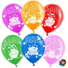 Воздушный Шар (12''/30 см) С Днем Рождения! (торт). Ассорти лайт, пастель, 2 ст, 50 шт. (711261-50)
