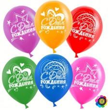 Воздушный Шар (12''/30 см) С Днем Рождения! (сердца и звезды), Ассорти, лайт, пастель, 2 ст, 100 шт.(711225)