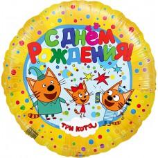 Фольгированный шар (18''/46 см) Круг. Три Кота. Желтый. 1 шт. (401010)
