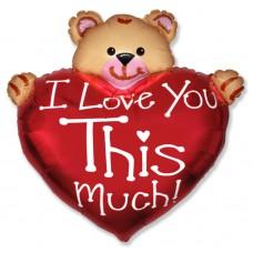 """Шар - сердце, Мишка, Я тебя люблю / Bear Love, 38"""" арт. 901715"""