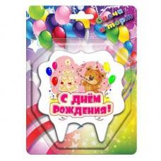 Свеча-надпись, С Днем Рождения! (медвежонок и тортик), 10 см, 1 шт. 1014