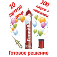 Готовое решение на 100 шаров!